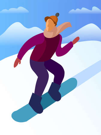 snowboarder man. Colorful illustration, boy on a board. Elegant outfit. Winter sport. Vector illustration Illustration