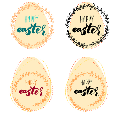 egg shape: Happy Easter card. Easter background. Easter sunday. Easter egg. Easter lettering in egg shape. Easter Holiday. Easter Vector. Handwritten Happy Easter. Easter greeting card. Happy Easter typography. Illustration