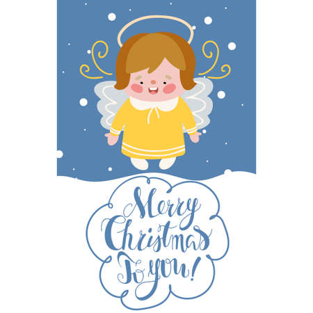 Cozy cute greeting card with a picture of a little angel and a decorative composition of words, lettering. Vector illustration in cartoon style for postcard printing or digital use.