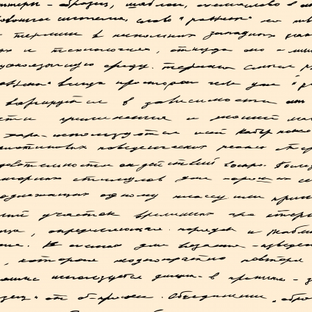 love letter: Vintage hand drawn background Seamless text