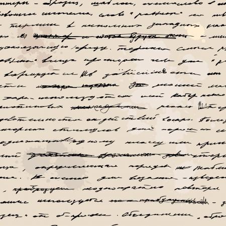 Hand written draft text seamless background Vector