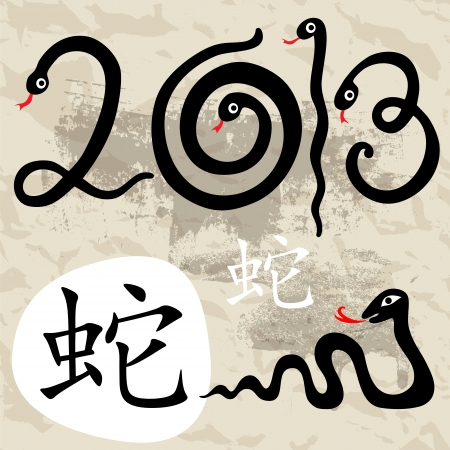 2013 Year snake symbol  Grange  illustration