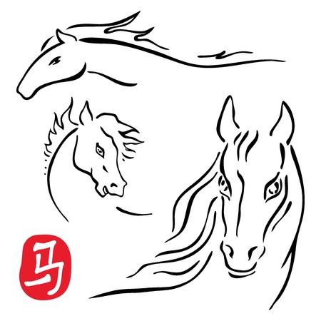 stroke of luck: Chinese zodiac 2014  Horses symbols  collection  Vector white isolated  Illustration