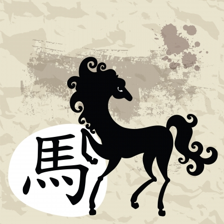Chinese 2014 Year Horse symbol. Grange Vector illustration Vector