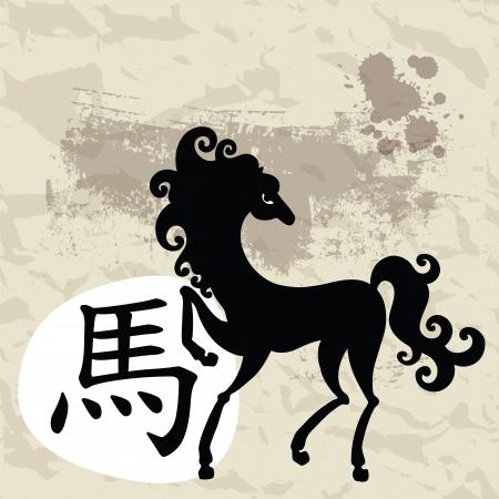 stroke of luck: Chinese 2014 Year Horse symbol. Grange Vector illustration