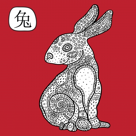 Chinese Zodiac  Chinese Animal astrological sign rabbit  Vector Illustration  Vector