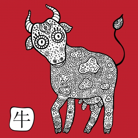 Chinese Zodiac  Chinese Animal astrological sign  Cow  Vector Illustration  Vector