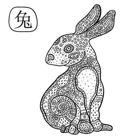Chinese Zodiac. Chinese Animal astrological sign rabbit. Vector Illustration. Vector