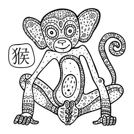 Chinese Zodiac. Chinese Animal astrological sign, monkey. Vector Illustration.