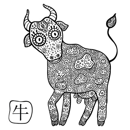 Chinese Zodiac. Chinese Animal astrological sign. Cow. Vector Illustration. Vector