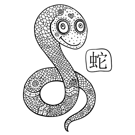 zodiaque chinois: Zodiaque chinois. Chinois signe astrologique des animaux. serpent. Vector Illustration. Illustration