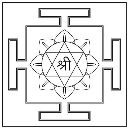 Yantra Hindu Goddess Shri Lakshmi illustration Illustration