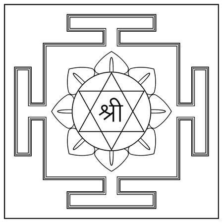 shri: Yantra Hindu Goddess Shri Lakshmi illustration Illustration
