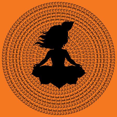 Indian Mandala Stock Vector - 29508026