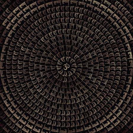 aum: Mandala. Indian decorative pattern.
