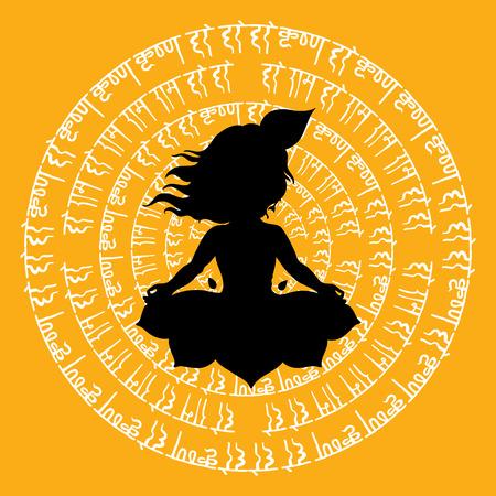 Indian Mandala Stock Vector - 30148155