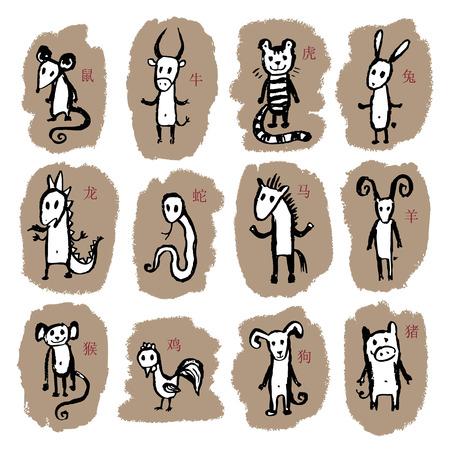 중국어 조디악. 12 동물 점성술 기호입니다.