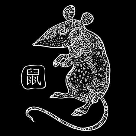 astrological: Chinese Zodiac. Chinese Animal astrological sign  Rat.  Vector Illustration