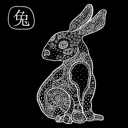 chinese new year rabbit: Chinese Zodiac. Chinese Animal astrological sign rabbit. Vector Illustration.
