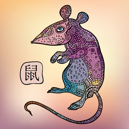 astrological: Chinese Zodiac. Chinese Animal astrological sign.  Rat.  Vector Illustration
