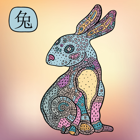 year of rabbit: Chinese Zodiac. Chinese Animal astrological sign rabbit. Vector Illustration.