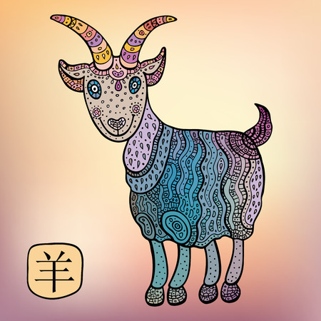 Chinese Zodiac. Chinese Animal astrological sign, goat. Vector Illustration