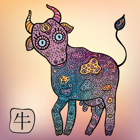 chinese horoscope: Chinese Zodiac. Chinese Animal astrological sign. Cow. Vector Illustration