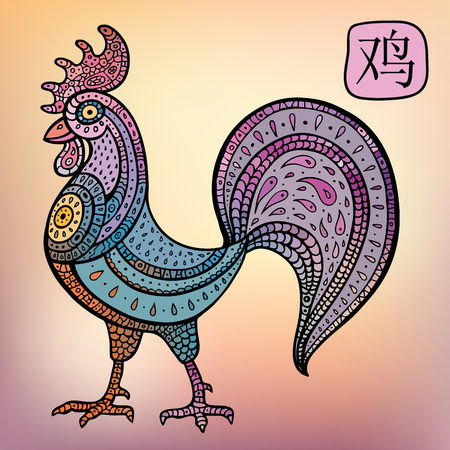 chinese calligraphy character: Chinese Zodiac. Chinese Animal astrological sign. cock. Vector Illustration