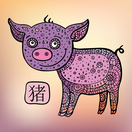 Chinese Zodiac. Chinese Animal astrological sign. Pig. Vector Illustration Illustration