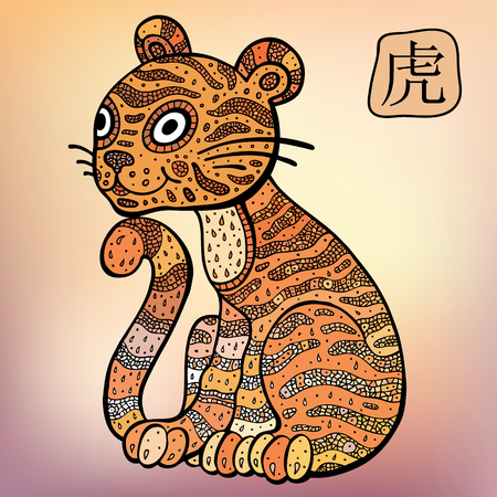 chinese characters: Chinese Zodiac. Chinese Animal astrological sign. tiger. Vector Illustration