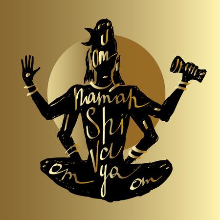 shiva: Yoga, Hand drawn Typography poster. Shiva Meditation in lotus pose.