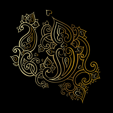 details: Paisley Ethnic ornament. Illustration