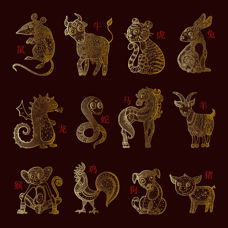 Chinese zodiac. Set of zodiac signs. Hand drawn illustration, cartoon style. Vector Horoscope animals. Ilustrace