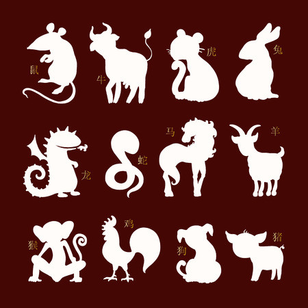 Chinese zodiac. Set of zodiac signs. Hand drawn illustration, cartoon style. Vector Horoscope animals. Illusztráció