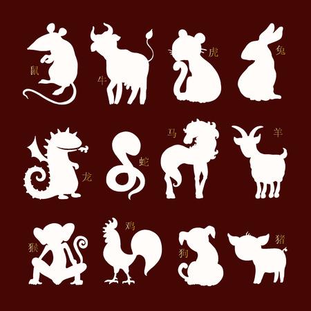 Chinese zodiac. Set of zodiac signs. Hand drawn illustration, cartoon style. Vector Horoscope animals. Vectores