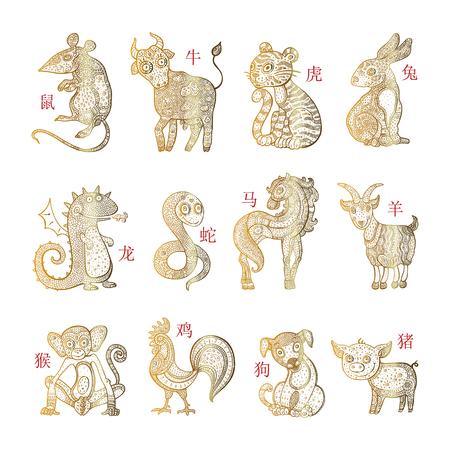 Vector Horoscope animals.