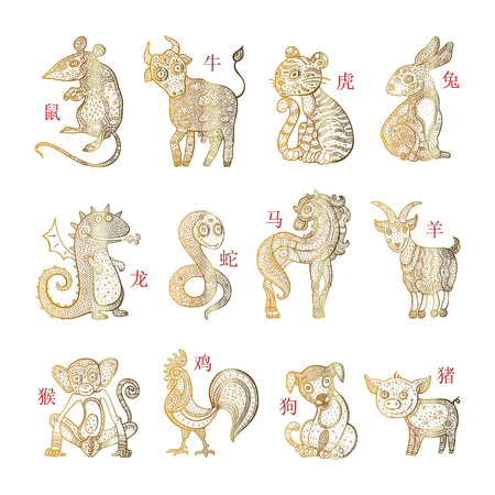 Vector Horoscope animals.