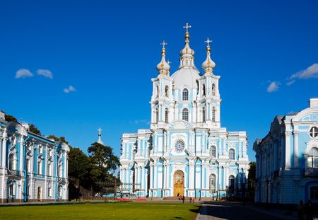 communism: The Smolny Cathedra, Russia. Dark blue sky. Age-old architecture. Stock Photo