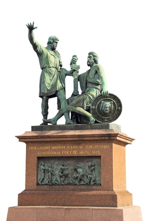 Monument to Minin and Pozharsky on the Red Square in Moscow Russia isolated Stock Photo - 16537203
