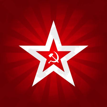 Symboles du communisme - étoile rouge avec faucille et marteau