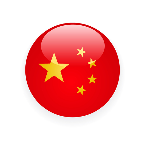China flag round button icon on white background 일러스트