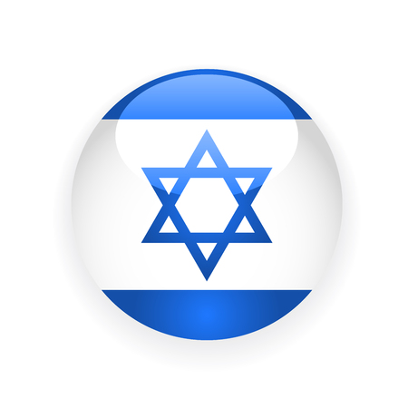 Israel flag round button with blue david star
