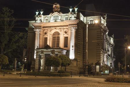 Wroclaw by night, Poland Reklamní fotografie