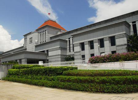 Een moderne federale overheid gebouw.