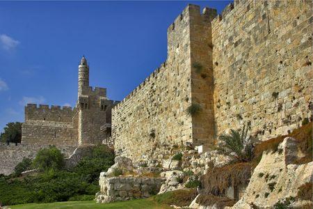 High walls of Jerusalem near David's tower Stock Photo - 2488210