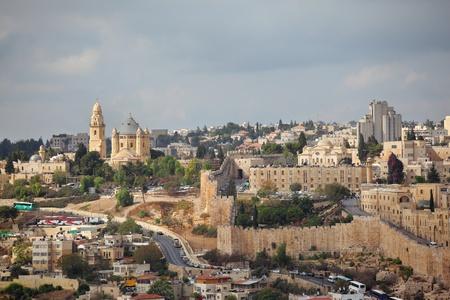 The capital of Israel - Jerusalem. Beautiful autumn day photo