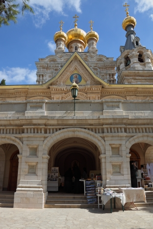 surmounted: The great city of Jerusalem. Church of St. Mary Magdalene. The magnificent church of the famous Jerusalem stone, surmounted by golden domes
