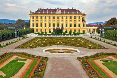 nbrunn: Schönbrunn - the summer residence of the Austrian Habsburgs. Area with flower beds regular geometric forms