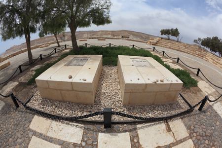 founder: The grave of the founder of Israel, David Ben-Gurion and his wife Pauline. Kibbutz Sde Boker in the Negev desert Editorial