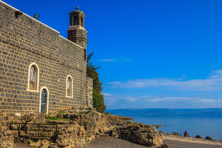 primacy: The Church of the Primacy - Tabgha. Sea of Galilee in Israel.  Benedictine monastery. Jesus then fed with bread and fish hungry people Stock Photo